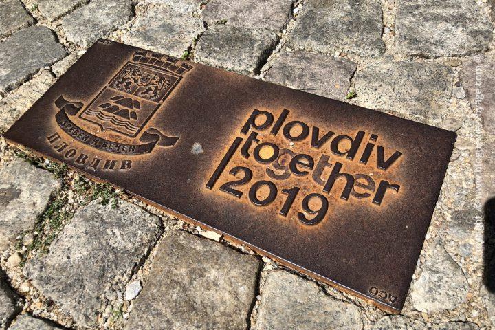 plovdiv-ville-blog-voyage-bulgarie-02